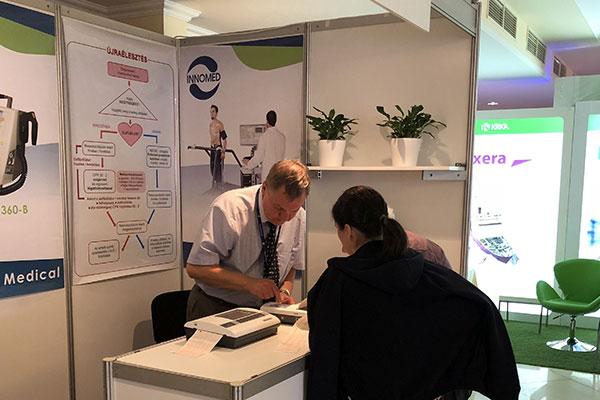 Magyar Kardiológus Társaság Tudományos Kongresszusa 2018